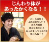 Warm ginger tea bags 1000 yen up just tea, ginger tea tea Pack type sugary kouchan no shiawase kantan