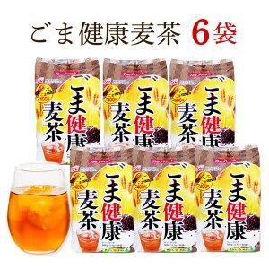 胡麻麦茶 40P×6袋セット 合計なんと3kg!【激戦!!麦茶ランキング1位獲得!】胡麻麦茶 ごま麦茶 ゴマ麦茶 送料無料 6袋入り