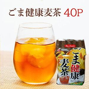 巷で大流行の胡麻麦茶ペットボトル!!日々経済的に飲み続けるためにお得なティーパックタイプが登場☆ゴマ麦茶 500g(12.5g×40袋入) 【通常宅配便】ごま麦茶 麦茶 むぎ茶