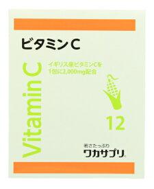 ビタミンC サプリ 粉末 パウダー スティックタイプ【ポイント12倍】【ワカサプリ12】(2.08g×30包)エイジングケアに