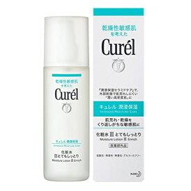 花王 キュレル 化粧水 3 Curel3 (III)【とてもしっとり】 150ml 乾燥肌 敏感肌 低刺激性 潤浸 保湿 ( 弱酸性 無香料 無着色 アルコールフリー ) [セラミド] ケアで 肌に 潤い。 肌荒れ 対策に