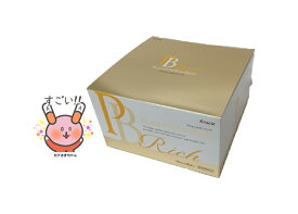 PLACENTA BON RICH(プラセンタ ボンリッチ)Kracie 10ml×30本入