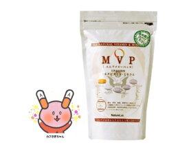 【ネイチャーラボ】MVP マルチビタミンミネラルパック(30パック)