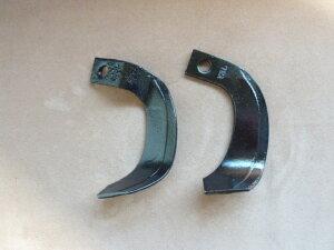 シバウラ 管理機爪 12本組 12-114 ロータリー爪 耕うん機爪