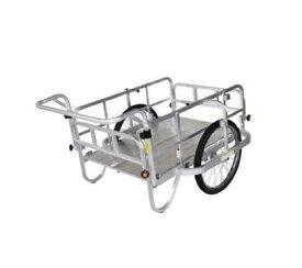 ハラックス アルミ製折畳み式リヤカー HC-906N-SH
