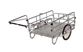 ハラックス アルミ製折畳み式リヤカー HC-1208N