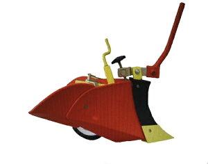 オーレック 管理機 倍土器 S-010-10 畝立て器 耕うん機