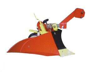 ヤンマー 管理機 倍土器 S-010-12 畝立て器 耕うん機