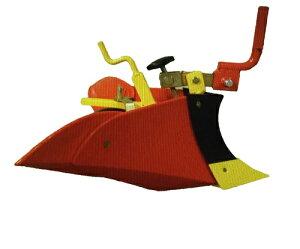 ヤンマー 管理機 倍土器 S-010-13 畝立て器 耕うん機