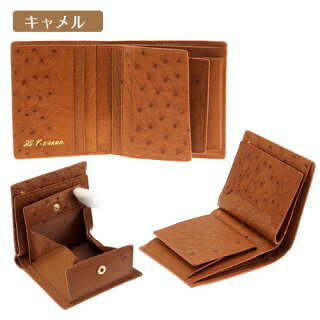 オーストリッチ二つ折り財布コインケース付カワノバッグ001104