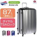 スーツケース | SAMSONITE (サムソナイト) American Tourister (アメリカンツーリスター) Arona Lite (アローナライト...
