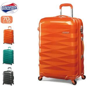 スーツケース SAMSONITE サムソナイト American Tourister アメリカンツーリスター Crystalite クリスタライト Spinner 69cm R87*003 ファスナー ジッパー