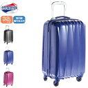 スーツケース 国内線機内持込可 SAMSONITE American Tourister サムソナイト アメリカンツーリスター Arona Lite アローナライ…