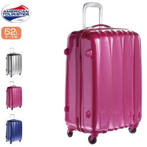 スーツケース SAMSONITE American Tourister サムソナイト アメリカンツーリスター Arona Lite アローナライト Spinner 65cm 70R*005 ファスナー ジッパー