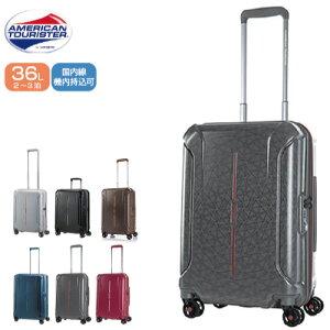 スーツケース 国内線機内持込可 SAMSONITE サムソナイト American Tourister アメリカンツーリスター TECHNUM テクナム Spinner 55cm 37G*004 ファスナー ジッパー