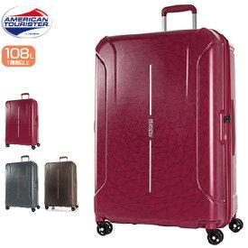 スーツケース SAMSONITE サムソナイト American Tourister アメリカンツーリスター TECHNUM テクナム Spinner 77cm 37G*016 ファスナー ジッパー