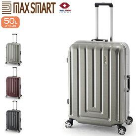 スーツケース A.L.I アジアラゲージ MAX SMART マックス スマート MS-033-29 フレーム