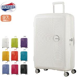 スーツケース SAMSONITE サムソナイト American Tourister アメリカンツーリスター SOUND BOX サウンドボックス Spinner 77cm 32G*003 ファスナー ジッパー