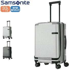 スーツケース 国内線機内持込可 SAMSONITE サムソナイト Evoa エヴォア Spinner 55cm DC0*002 ジッパー/ファスナー