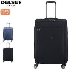 スーツケース DELSEY デルセー MONTMARTRE AIR モンマルトル エアー 002252810 ジッパー/ファスナー 5年保証付き