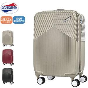 スーツケース 国内線機内持込可 SAMSONITE サムソナイト American Tourister アメリカンツーリスター AIR RIDE エアーライド Spinner 55cm DL9*001 ファスナー/ジッパー