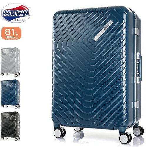 スーツケース SAMSONITE サムソナイト American Tourister アメリカンツーリスター ESQUNIO エスキーノ Spinner 75cm GN1*003 フレーム
