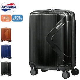 スーツケース 国内線機内持込可 SAMSONITE サムソナイト American Tourister アメリカンツーリスター Modern Dream モダンドリーム Spinner 55cm 55G*001 3年保証 ファスナー/ジッパー
