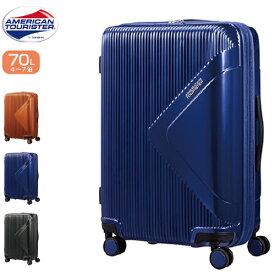 スーツケース SAMSONITE サムソナイト American Tourister アメリカンツーリスター Modern Dream モダンドリーム Spinner 69cm 55G*002 3年保証 ファスナー/ジッパー