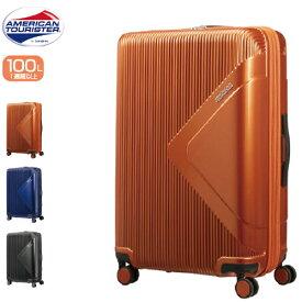 スーツケース SAMSONITE サムソナイト American Tourister アメリカンツーリスター Modern Dream モダンドリーム Spinner 78cm 55G*003 3年保証 ファスナー/ジッパー