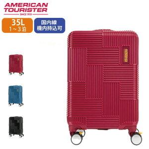 スーツケース サムソナイト アメリカンツーリスター ヴェルトン スピナー55 機内持込可 1〜3泊目安/小旅行 ハードケース USBポート ストッパー SサイズSamsonite AMERICAN TOURISTER VELTON Spinne