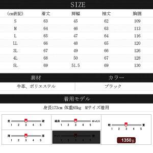 トラッカージャケット本革牛革メンズレザージャケット革ジャンS/M/L/LL/3L/4L/5Lブラック黒mlrj0022mo-lawsモローズ