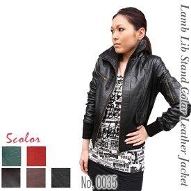 レザージャケット 本革ジャケット レディース ライダースジャケット 本革 ラム スタンドカラー 黒 ブラック XS/S/M/L リブニット 0035