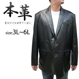 レザージャケット テーラージャケット 本革ジャケット 革ジャン 大きいサイズ メンズ 2つボタン テーラードジャケット センターベンツ 3L/4L/5L/6L ブラック 黒 3091
