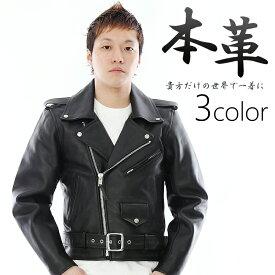 レザージャケット 本革ジャケット メンズ 革ジャン 本革 牛革 ダブルライダースジャケット ブラック 黒 ホワイト 白 レッド 赤 XS/S/M/L/LL/3L 6663