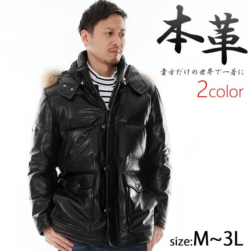 有名ブランド メンズ レザーダウンコート ラム革 フード付き ダウン レザーコート 1466 本革コート 本皮コート メンズ ダウンコート