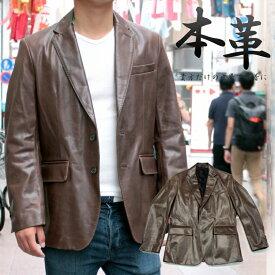 本革 テーラードジャケット メンズ レザージャケット 革ジャケット ハンドステッチ ブレザー 23015 M/L/LL