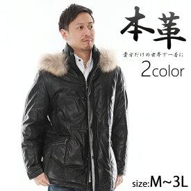メンズ レザーコート 有名ブランド フードダウンラム革コート 本革コート 本皮コート ダウンコート メンズ ラムレザー