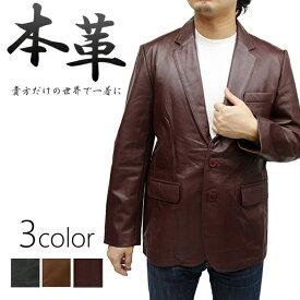革ジャケット 牛革 本革 メンズ カウレザージャケット テーラージャケット 本革ジャケット 2つボタン テーラードジャケット M/L/LL ブラック 黒 ブラウン 茶色 ワイン 赤 3685