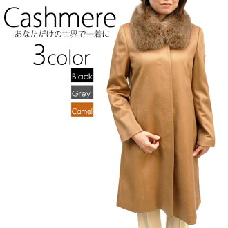 FOX fur shawl collar cashmere coat 4405 with short colour coat casimiyalongcoat fur coat convertible collar coat ladies outer coat