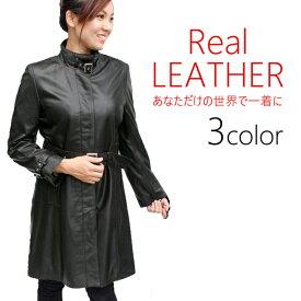 レザーコート 3色 有名ブランド ラムスタンドカラー レディースコート 6176 革コート 皮コート 本革 ロングコート レザー ジャケット