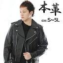 【キルティング加工で暖かい】 ダブルライダースジャケット 本革 メンズ レザージャケット 本革ジャケット 革ジャン ライダースジャケット バイクウェア S/M/L/LL/3L/4L/5L ブラック 黒