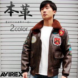 AVIREX トップガン フライトジャケット レザージャケット 本革ジャケット 革ジャン メンズ G-1 M/L/LL ブラック 黒 ダークブラウン 茶色 6181013