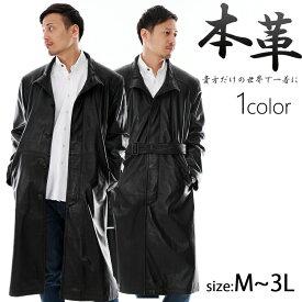 本革 レザーコート メンズ ラムレザー 本革 ロングコート スタンドカラー トレンチコート M/L/LL/3L ブラック 黒 6523