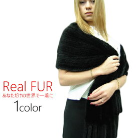 ebf7513d466b8f レディース 毛皮アイテム ミンク 編み込みファーマフラー 8841 婦人毛皮 ミンクマフラー ファーアイテム 毛皮マフラー