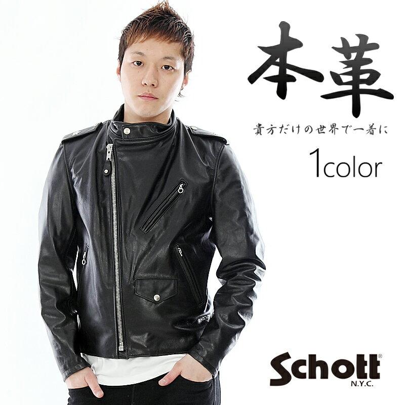 【決算SALE 10 %OFF!】Schott ショット 603US Onestar Riders Leather Jacket スタンドカラー ライダースジャケット 7316 BLACK ブラック ワンスター 本革 ワンスター ショット 革ジャン ルイスレザー バイクウエア