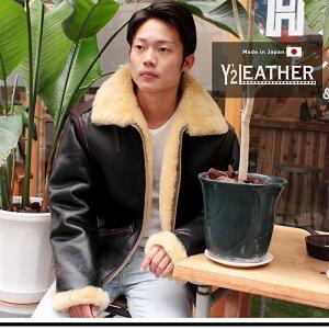 Y2LEATHERワイツーレザーB-6ColomerMoutonTypeB-6本革ムートンアメカジメンズレザージャケットフライトジャケット防寒暖かい防風真冬