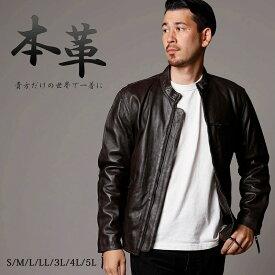 レザージャケット メンズ 本革 ブラウン 茶色 シングルライダースジャケット 革ジャン ラム革 ラムレザー mlrj0111brown
