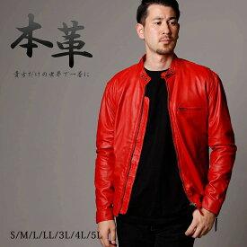 レザージャケット メンズ 本革 赤 レッド シングルライダースジャケット 革ジャン ラム革 ラムレザー mlrj0111red