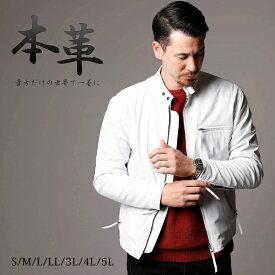 レザージャケット メンズ 本革 ホワイト 白 シングルライダースジャケット 革ジャン ラム革 ラムレザー mlrj0111white