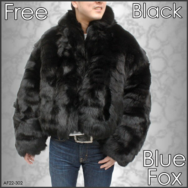 【今なら50%OFF】 メンズ ファーコート メンズ ブルーFOX 毛皮ジャケット AF22-302 毛皮メンズ 紳士毛皮 キツネ 天然毛皮 メンズアウターコート